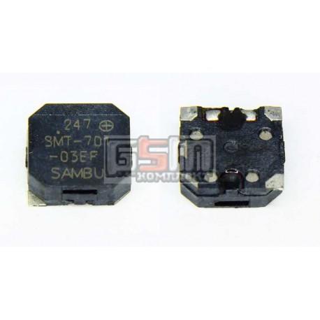 Звонок для Samsung N500, R200, R210