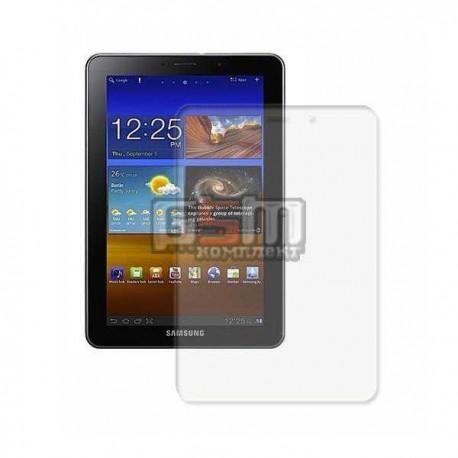 Защитная пленка для SAMSUNG P6800 Galaxy Tab 7.7