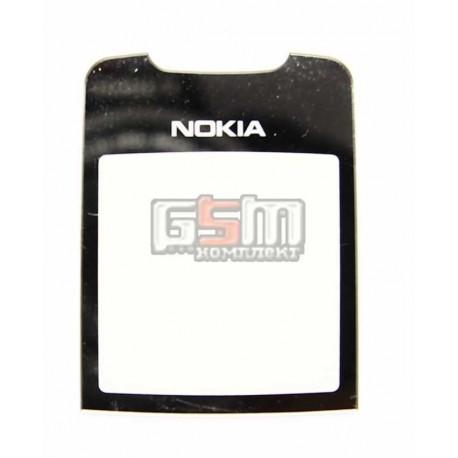 Стекло корпуса для Nokia 8800, серебристый