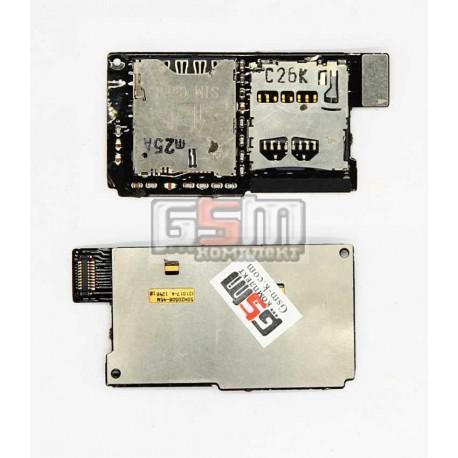 Конектор SIM-карти для HTC C520e One SV, T528t One SV, з конектором карти пам яті, зі шлейфом