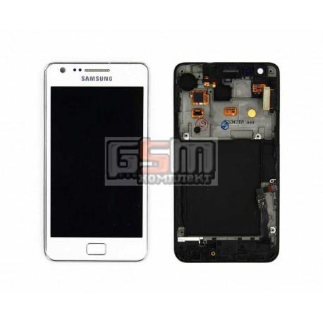 Дисплей для Samsung I9100 Galaxy S2, белый, с сенсорным экраном (дисплейный модуль), с передней панелью
