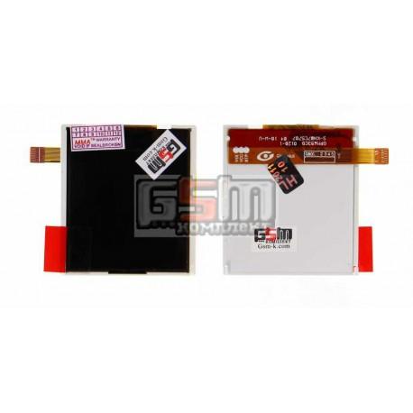 Дисплей для LG GB102, KG270, KG271, KG276, KP100, KP105, KP108, KP110, MG160
