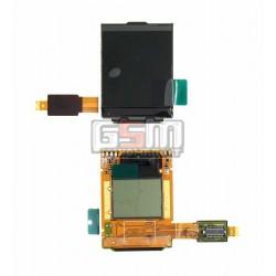 Дисплей для LG C2100, C3320, L342i