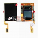 Дисплей для LG U8110, U8120, полная сборка