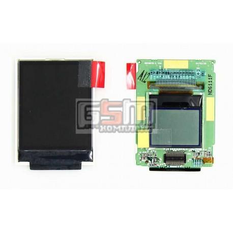 Дисплей для LG C2200, G850, L1100, L1150, L1200