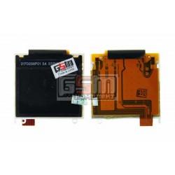 Дисплей для Motorola E380