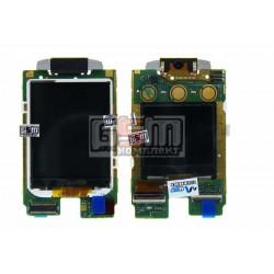 Дисплей для Motorola EM28