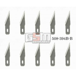 Лезвие 508-394B-B для скальпеля 8PK-394B Pro'sKit ( Комплект : 10шт. )