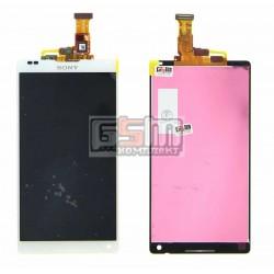 Дисплей для Sony C6502 L35h Xperia ZL, C6503 L35i Xperia ZL, C6506 Xperia ZL, білий, з сенсорним екраном (дисплейний модуль)