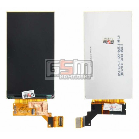 Дисплей для Sony ST25i Xperia U