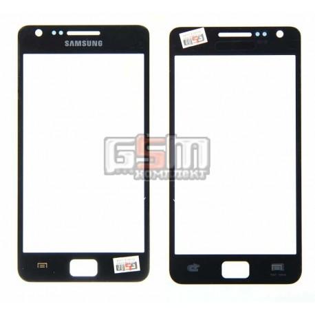 Скло дисплея Samsung I9100 Galaxy S2, чорне