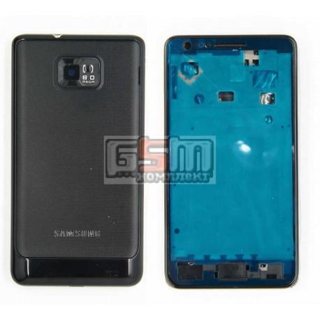 Корпус для Samsung I9100 Galaxy S2, черный