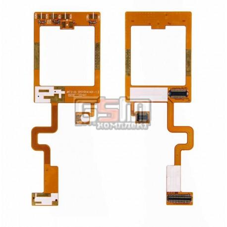 Шлейф для LG F2100, межплатный, с компонентами