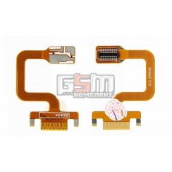 Шлейф для LG G7030, межплатный, с компонентами