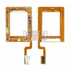 Шлейф для LG U8180, межплатный, с компонентами