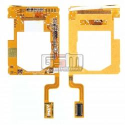 Шлейф для LG U8130, межплатный, с компонентами