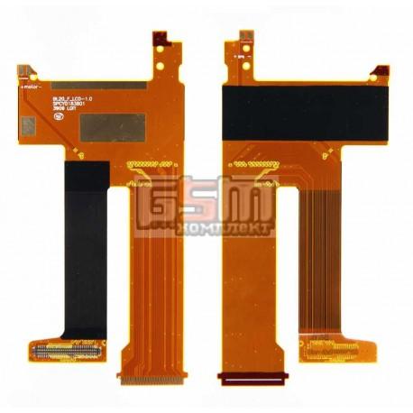 Шлейф для LG BL20, BL42, межплатный, с компонентами