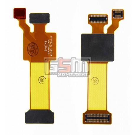 Шлейф для LG KU380, KU385, межплатный, с компонентами