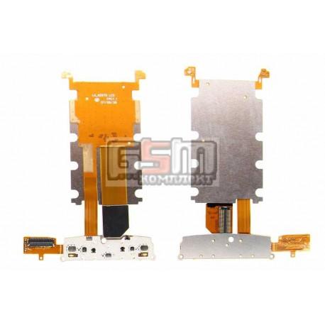 Шлейф для LG KE970, MG970, межплатный, с компонентами, с верхним клавиатурным модулем