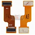 Шлейф для LG KE770, с компонентами