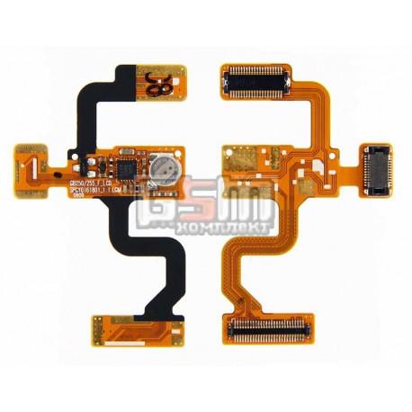 Шлейф для LG GB250, межплатный, с компонентами