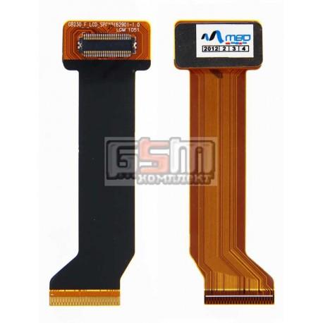 Шлейф для LG GB230, межплатный, с компонентами