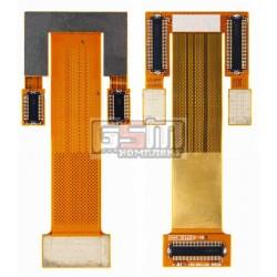 Шлейф для LG KE800, межплатный, с компонентами