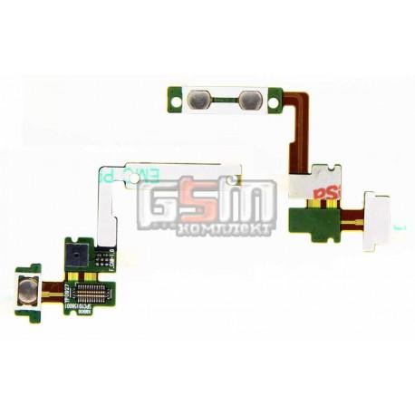 Шлейф для LG KM900, кнопок звука, с камерой, с компонентами