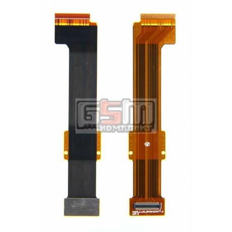 Шлейф для LG GU230, межплатный, с компонентами