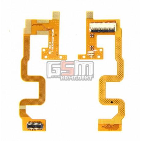 Шлейф для LG KG370, KG375, KG376, MG370, межплатный, с компонентами