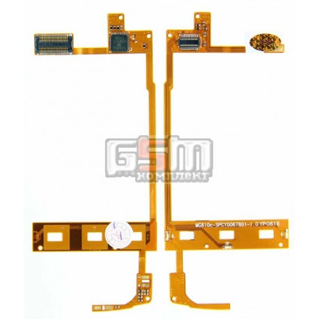Шлейф для LG KG810, MG810, дисплея, с компонентами