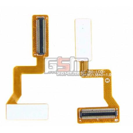 Шлейф для LG KF350, межплатный, с компонентами