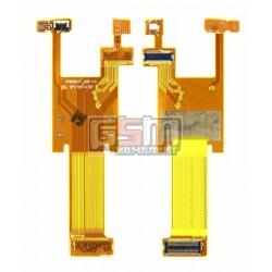Шлейф для LG KF600, межплатный, с компонентами