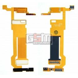 Шлейф для LG KF700, межплатный, с компонентами