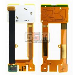 Шлейф для Nokia 3600s, межплатный, с компонентами, с верхним клавиатурным модулем