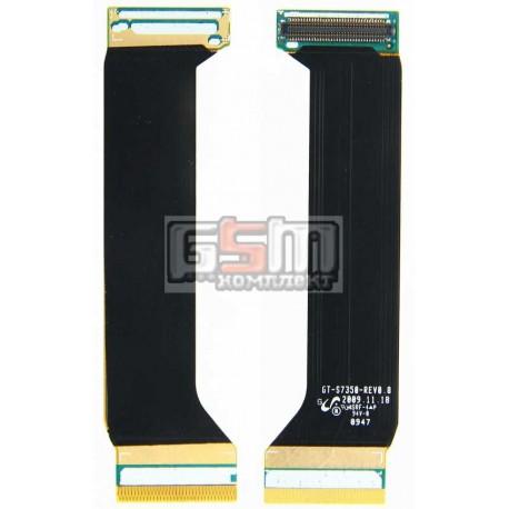 Шлейф для Samsung S7350, межплатный, с компонентами