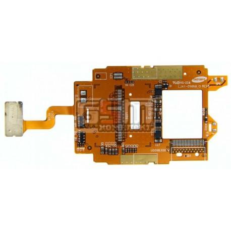Шлейф для Samsung V300, межплатный, с компонентами