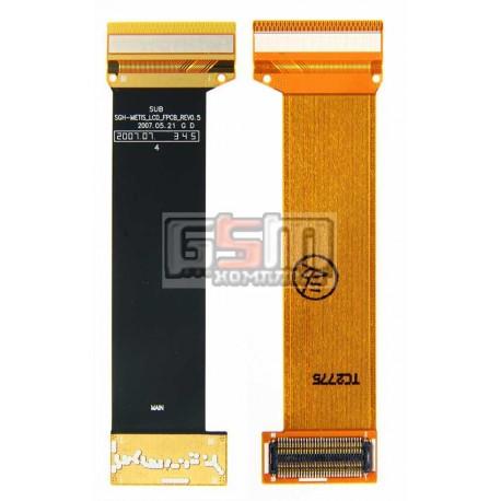 Шлейф для Samsung T729, межплатный, с компонентами