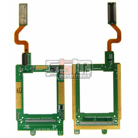Шлейф для Samsung Z230, межплатный, с компонентами