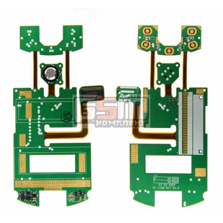 Шлейф для Samsung Z130, межплатный, с компонентами