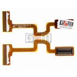 Шлейф для Samsung M2310, межплатный, с компонентами