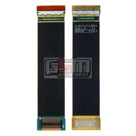 Шлейф для Samsung M3200, межплатный, с компонентами