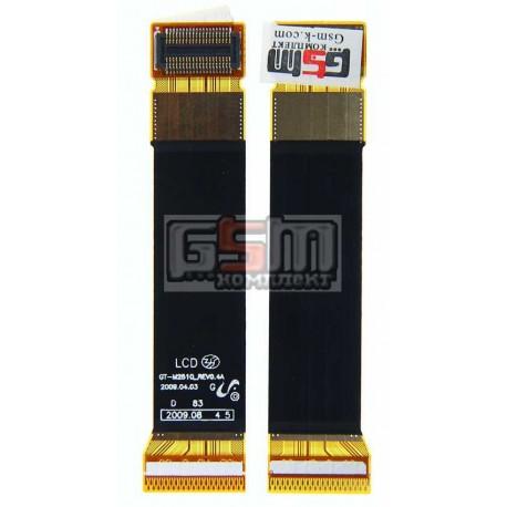 Шлейф для Samsung M2510, межплатный, с компонентами