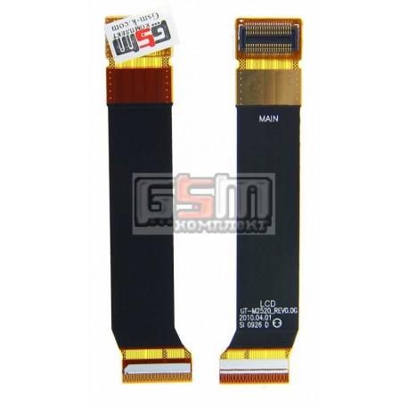Шлейф для Samsung M2520, межплатный, с компонентами