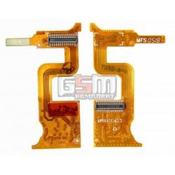 Шлейф для Philips 855, 859, межплатный, с компонентами