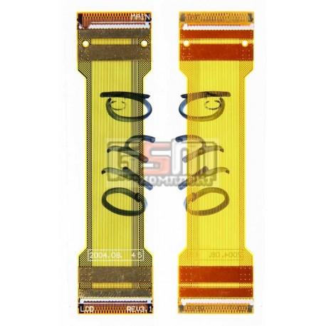 Шлейф для Samsung D400, D410, D415, межплатный