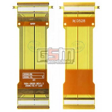 Шлейф для Samsung D520, межплатный