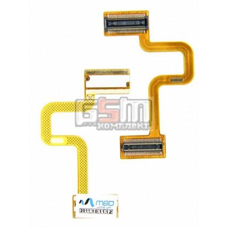 Шлейф для Samsung X660, межплатный, с компонентами
