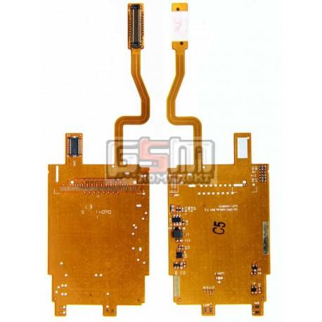 Шлейф для Samsung X650, межплатный, с компонентами, (33 pin)