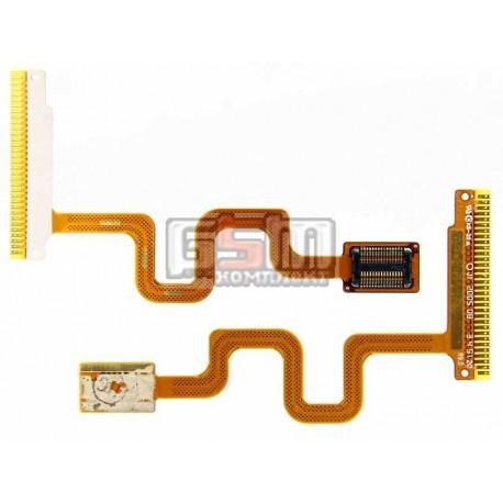 Шлейф для Samsung X490, межплатный, с компонентами
